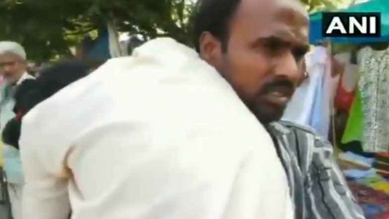 UP Man Carries Wife's Dead Body on Shoulders, Allegedly Denied a Hearse Van by Badaun District Hospital: Watch Video!