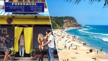 Places in India Where Indian Citizens are not Allowed! Here's Why