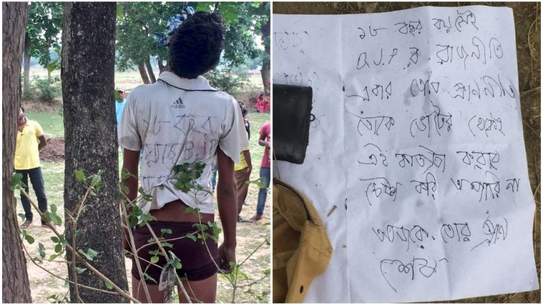 One Arrested in BJP Youth Activist's Killing in West Bengal's Purulia District