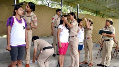 Bihar Police Recruitment 2020 Notification Released for Sub- Inspector and Sergeant Posts