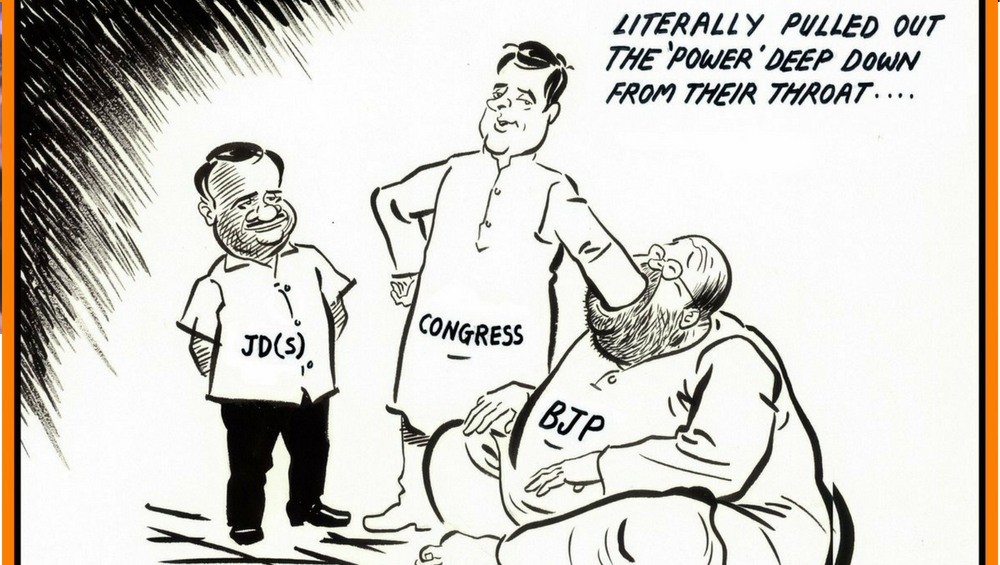 MNS Chief Raj Thackeray's Cartoon Takes a Dig at BJP's Situation in Karnataka Assembly Elections 2018