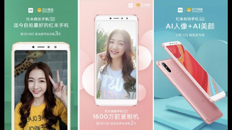 New Xiaomi Redmi S2 Smartphone Launching Today in China; Expected Price, Features, Specifications & Other Details