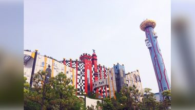 Waste Disposal Plant in Japan Looks Like Disneyland, See Pics of the Rubbish Incinerator