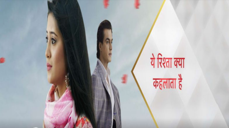 Yeh Rishta Kya Kehlata Hai 13th September 2018 Written Update of Full Episode: The Families Refuse to Accept Kartik And Naira's Reunion