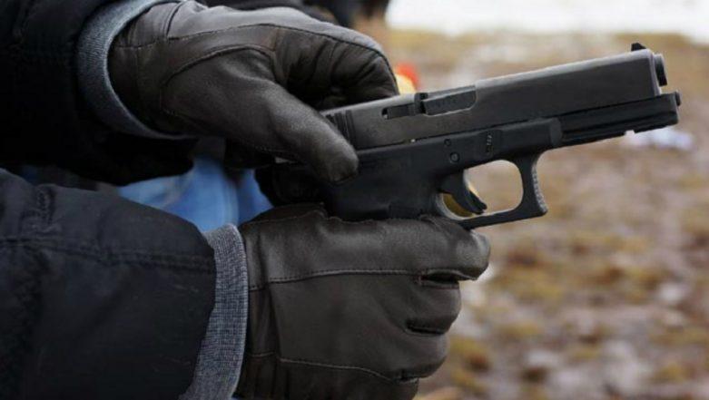 Australia Mass Shooting: Gunman Opens Fire in Darwin; 4 Dead, 2 Injured