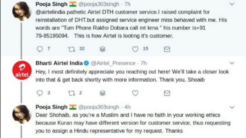 Airtel Faces Criticism After Its Customer Demands for a Hindu Representative Instead of Muslim Customer Executive! Telecom Clarifies Later