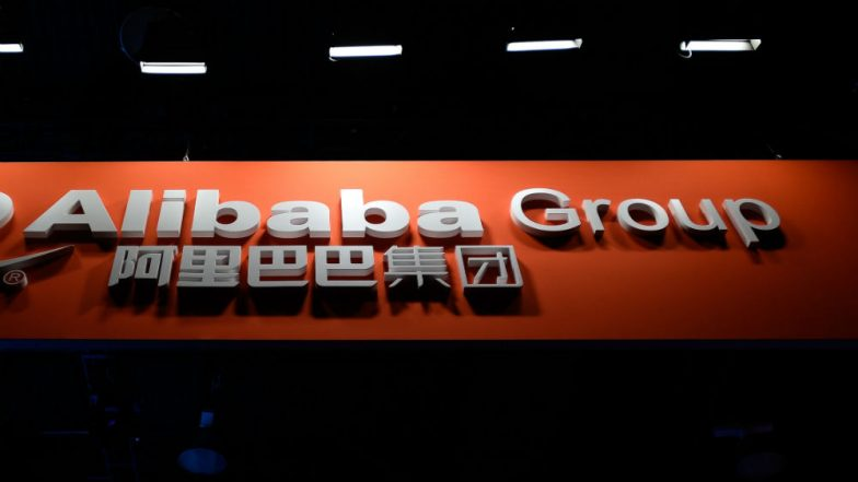 Alibaba to Invest Over 100 Billion Yuan on Smart Logistics