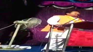 Karnataka BJP MLA Speech: Basangouda Patil Yatnala Says 'Have Told Staff Not to Allow Burqa Clad or Skull Cap Wearing Person in Office'