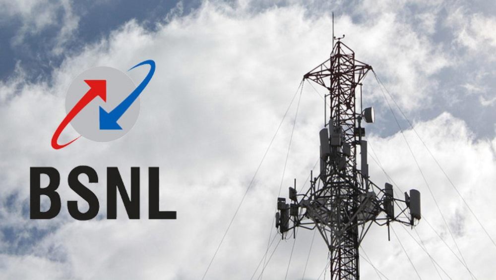 BSNL to Close VRS Scheme Window Today at 5:30 PM