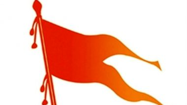 CAA Protest: RSS to Start Door-to-Door Campaign to Explain Citizenship Amendment Act