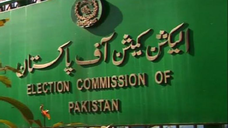 Pakistan By Polls: Election Commission Launches I-voting Website overseasvoting.gov.pk for 7.9 Million Overseas Pakistanis