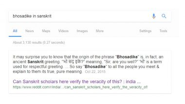 Meaning of 'Bhosadike' in Sanskrit Shows 'Sir, Are You Well?' Is The Viral WhatsApp Message True or Hoax?