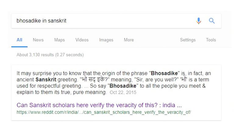 Meaning Of Bhosadike In Sanskrit Shows Sir Are You Well Is The