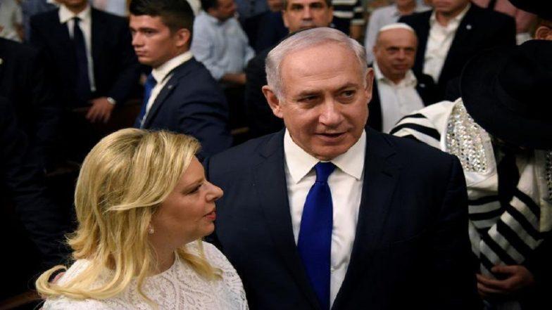 Israel PM Benjamin Netanyahu's Wife Sara Convicted of Misusing Public Funds
