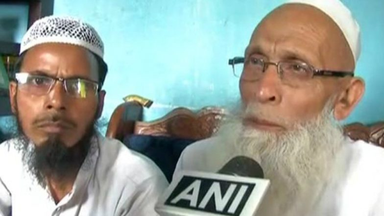 Muslim Religious Leader Thrashed, Forced to Chant 'Jai Shree Ram' in Jharkhand