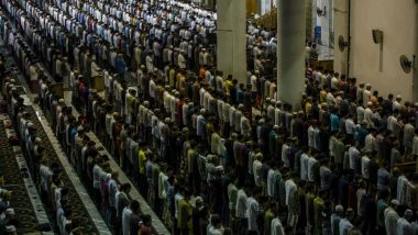 Muharram 1440 Hijri: Muslims Welcome Islamic New Year, Date of Ashura in India is September 21