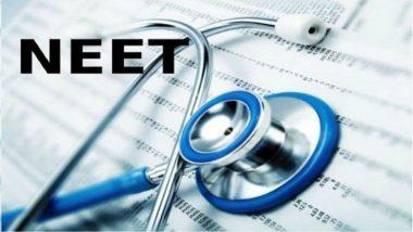 NEET Exam 2019: NTA to Re-Issue Admit Cards For Odisha, Karnataka And Siliguri Candidates Online at ntaneet.nic.in