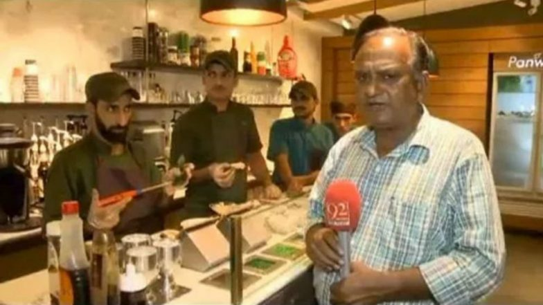 Pakistani Journalist Chand Nawab Is Back With Equally Hilarious Reporting 'Paan' Video