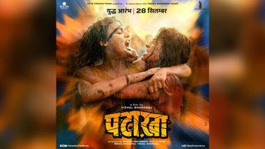 Pataakha First Look: Sanya Malhotra and Radhika Madan Are Ready For War in Vishal Bhardwaj's Next