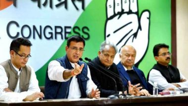 Madhya Pradesh Assemly Elections: Congress Releases First List of 155 Candidates
