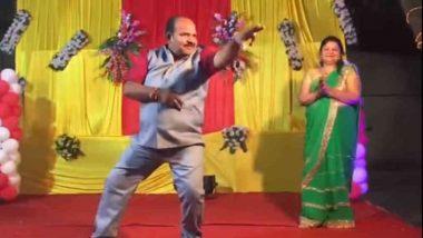 Dancing Uncle: Sanjeev Srivastava Appointed as Brand Ambassador of Madhya Pradesh's Vidisha Municipal Corporation