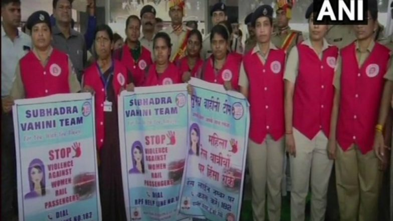 Andhra Pradesh: Safer Train Rides for Women With 'Subhadra Vahini'