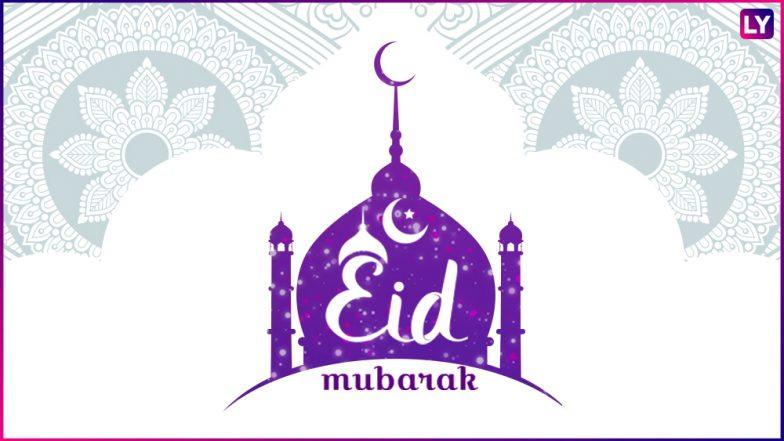Eid al fitr 2018 shayari in urdu wish eid mubarak this eid ul fitr eid al fitr 2018 shayari in urdu wish eid mubarak this eid ul m4hsunfo