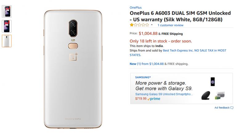 OnePlus 6 Silk White Variant Listed on Amazon com for