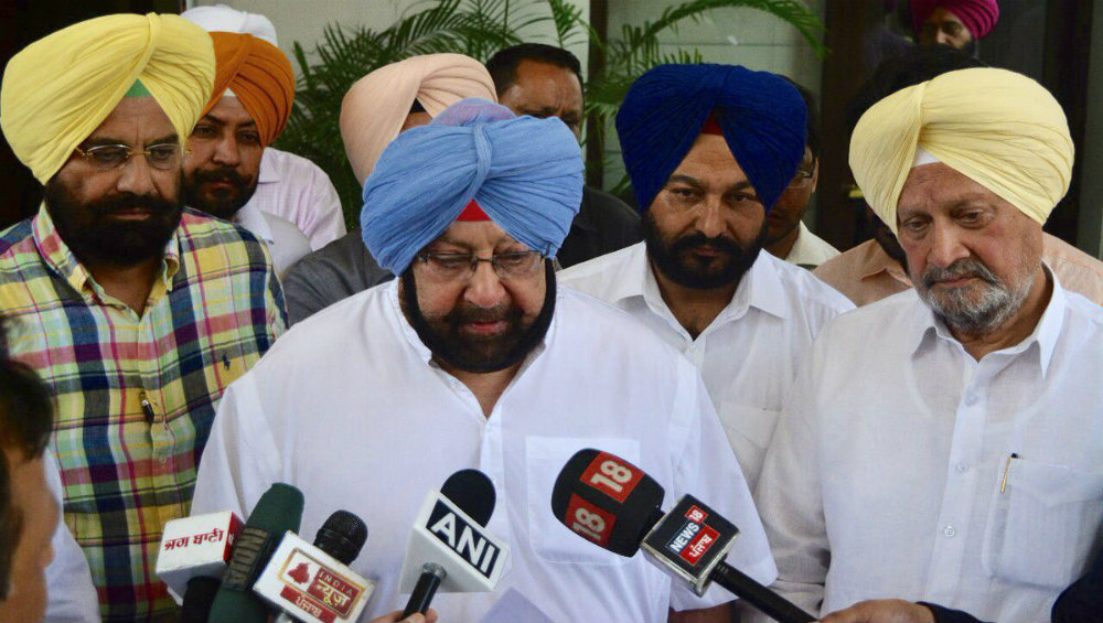 Punjab CM Captain Amarinder Singh Red Flags Pakistan's 'Attempt to Drop Weapons Using Drones' in Indian Territory, Asks Amit Shah to Act