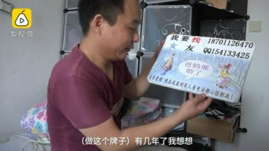 Still Looking for a Life Partner? Chinese Man Faces Rejection 80,000 Times & Doesn't Give Up
