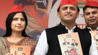 Lok Sabha Elections 2019: Samajwadi Party Issues 2nd List of 3 Candidates, Names Dimple Yadav From Kannauj