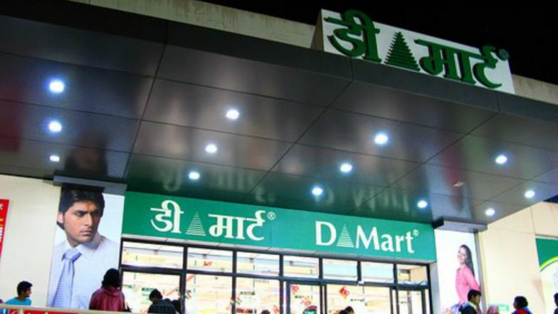 dmartındia.com/voucher is FAKE Website! D-Mart is NOT Giving FREE INR 2500 Shopping Voucher to Celebrate it's 17th Anniversary