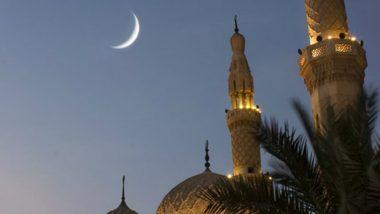Eid Mubarak 2018 Wishes: Amitabh Bachchan, Justin Trudeau, Malala Yousafzai Took to Twitter to Share Warm Greetings on Eid al-Fitr