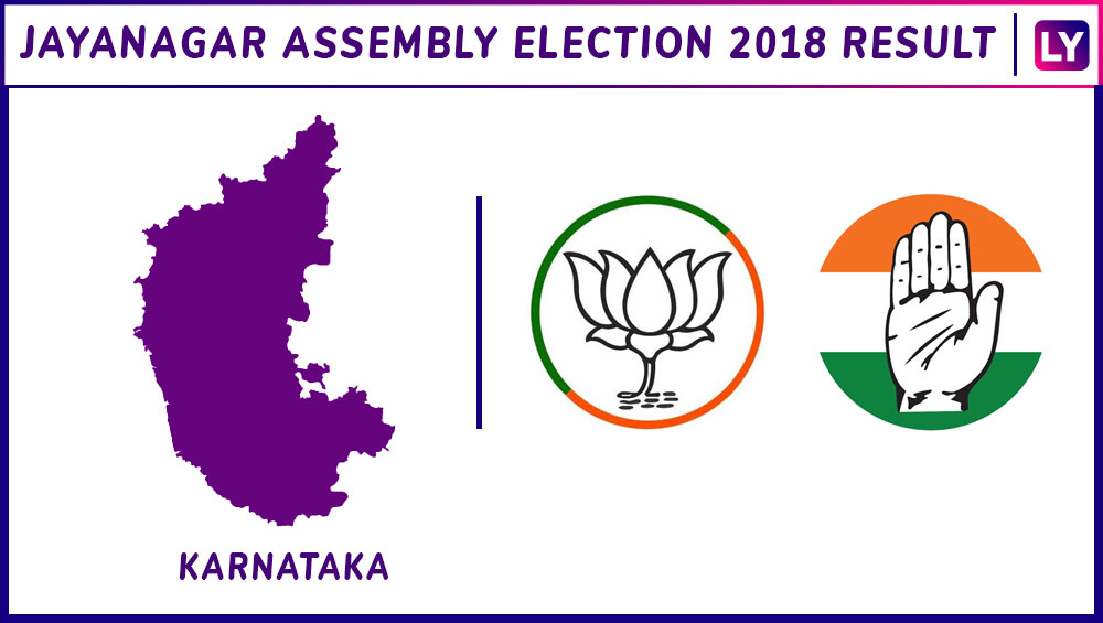 Jayanagar Assembly Election 2018 Result: Sowmya Reddy of Congress Wins, BJP's BN Prahlad Second