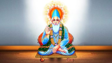 500th Death Anniversary of Kabir Das: 5 Interesting Facts About the Mystic Poet's Life