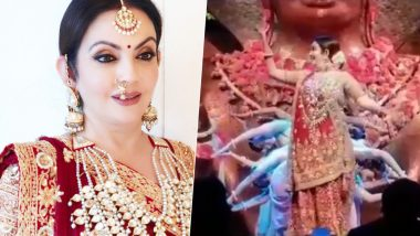 Nita Ambani Dances Gracefully at Akash & Shloka's Pre-Engagement Ceremony: Happy Mother's Performance Video Will Melt Your Hearts