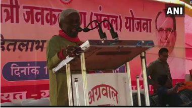 Give Birth to 'Sanskari' Children Or Else Remain Infertile: BJP MLA Pannalal Shakya's Latest Bizarre Advice to Women!
