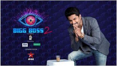 Telugu Bigg Boss 2 Live Streaming Viewership on HotStar is
