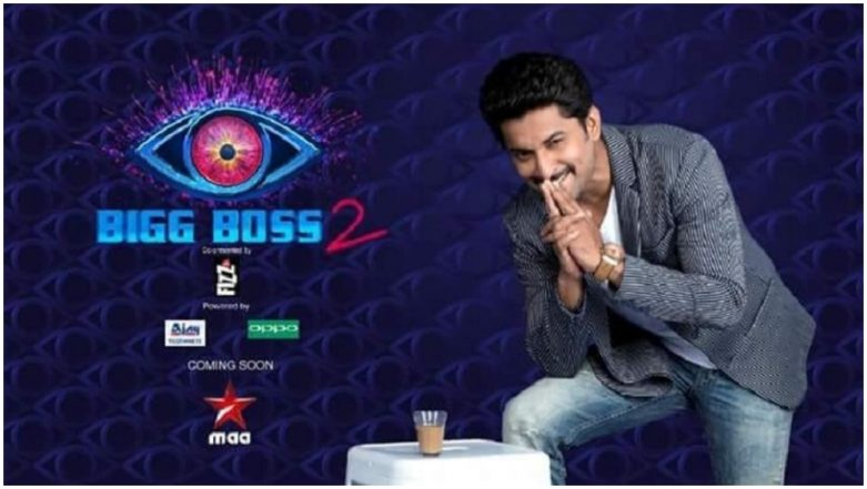 Bigg Boss Telugu Season 2: The Final Contestant List REVEALED; Nani Replaces Jr NTR as the Host