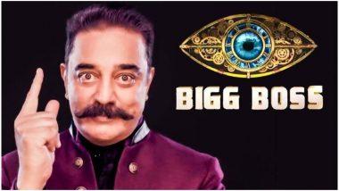 Bigg Boss Season 2 Tamil: Kamal Haasan Returns As The Host as New Season Begins; Final Contestant List Revealed