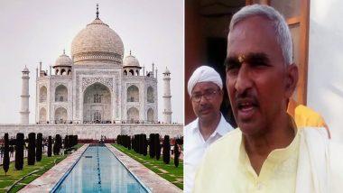 Taj Mahal Should Be Renamed to Ram Mahal or Krishna Mahal, Says BJP MLA Surendra Singh