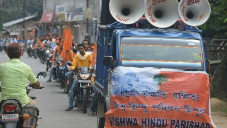VHP, Bajrang Dal Named 'Militant Religious Organisations', RSS 'Nationalist Organisation' by CIA in The World Factbook