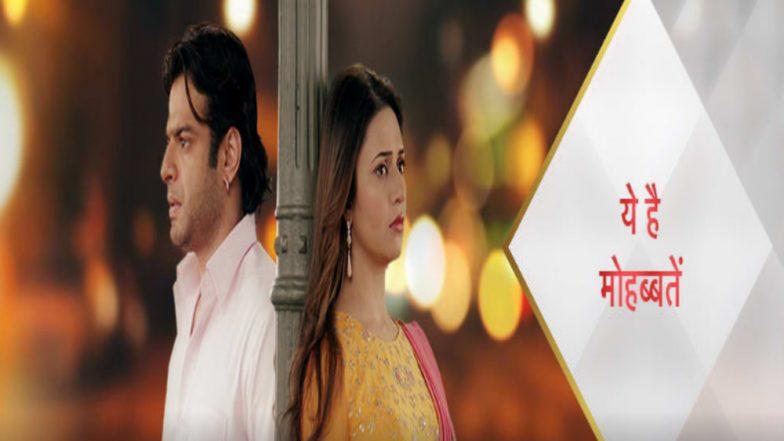 Yeh Hai Mohabbatein Written Episode Update, September 14, 2018: Raman And Ishita Devise a Plan to Trap Rajat
