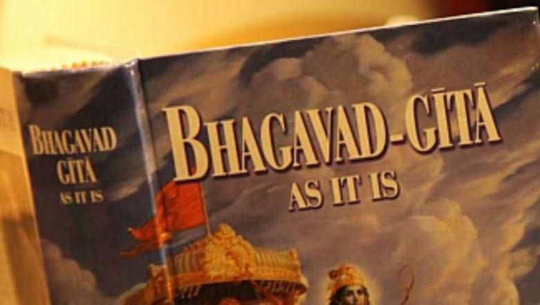Uttar Pradesh: Muslim Man Thrashed For Reading 'Ram Charitra Manas' and 'Bhagavad Gita' in Aligarh