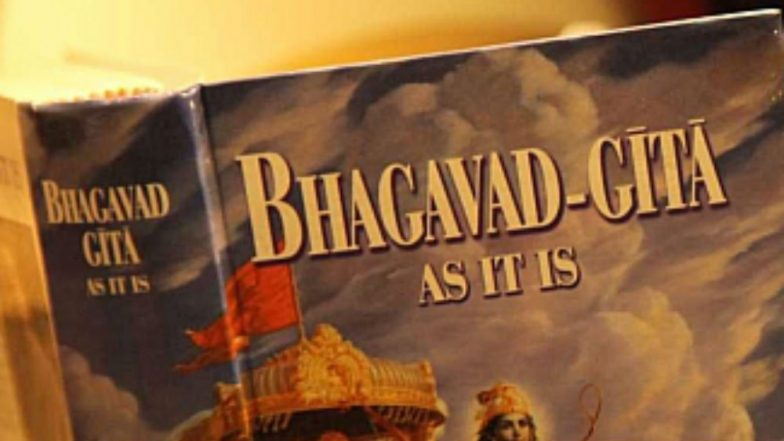 Bhagavad Gita to Be Distributed by Maharashtra Government in 100 'A' and 'A+' Accredited Colleges in Mumbai