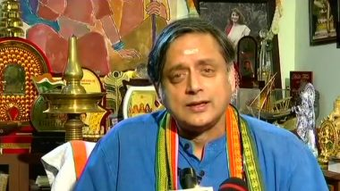 Ram Mandir Bhumi Bhujan: Shashi Tharoor Says 'Shri Ram Not Property of BJP, Can't Let His Name be Hijacked'