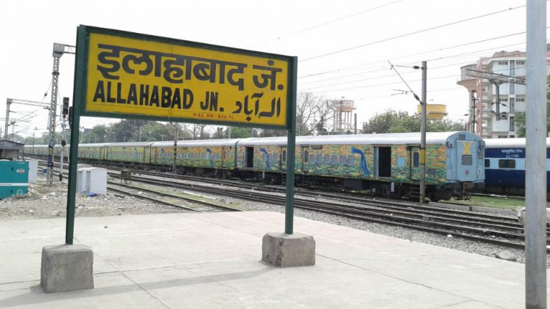 Allahabad To Be Renamed Prayag? UP Minister Sidharth Nath Singh Writes To Governor Requesting Name Change