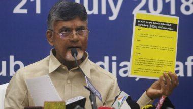 Chandrababu Naidu Will Have to Vacate His Undavalli House, Says YSRCP MLA
