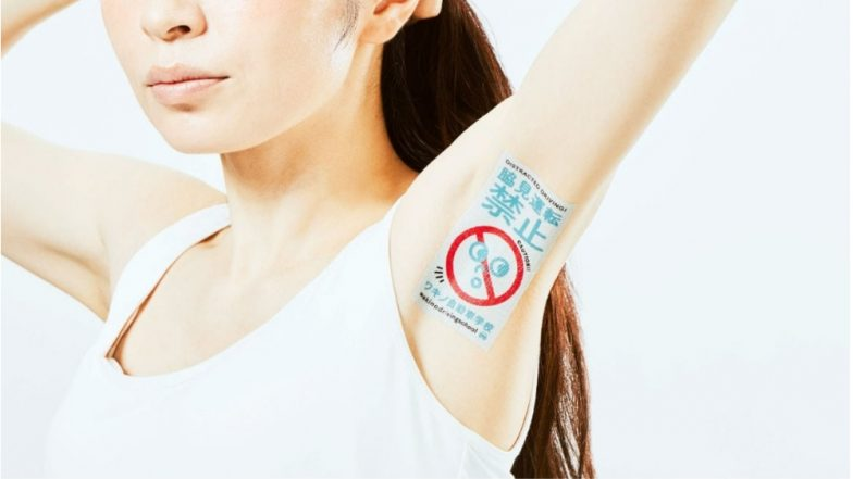 Women's Armpits are Used for Advertising by This Japanese Ad Company!