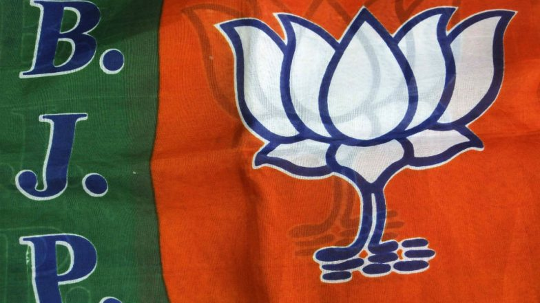 BJP List of Candidates For Madhya Pradesh Assembly Elections 2018: Fourth List With Names of 7 Candidates Released